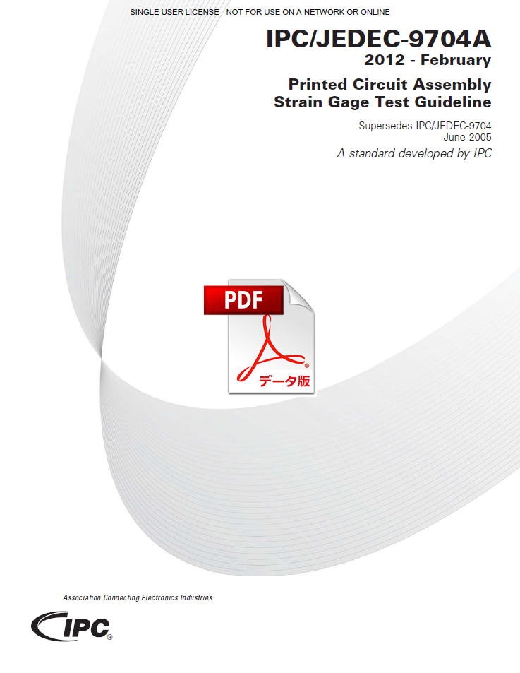 IPC/JEDEC-9704A(D): Printed Circuit Assembly Strain Gage Test Guideline