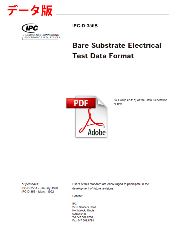 IPC-D-356B: Bare Substrate Electrical Test Data Format