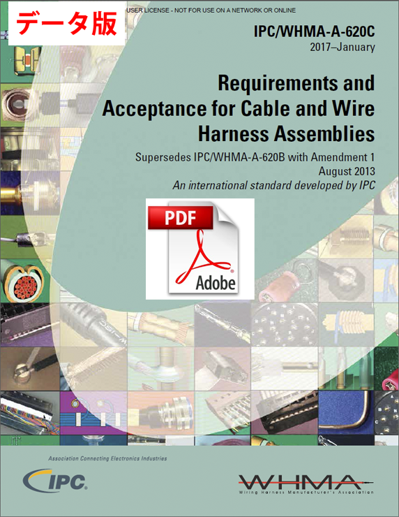 IPC-WHMA-A-620C EN: Requirements and Acceptance for Cable and Wire Harness Assemblies