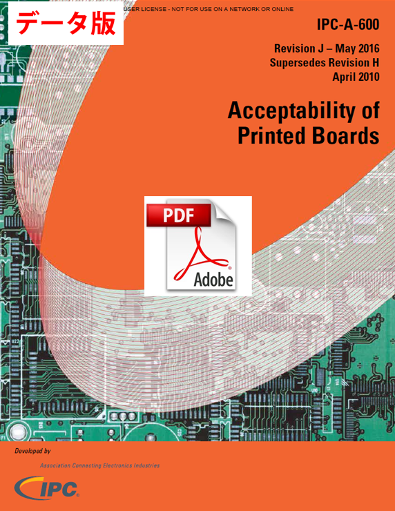 IPC-A-600J(D) EN: Acceptability of Printed Boards
