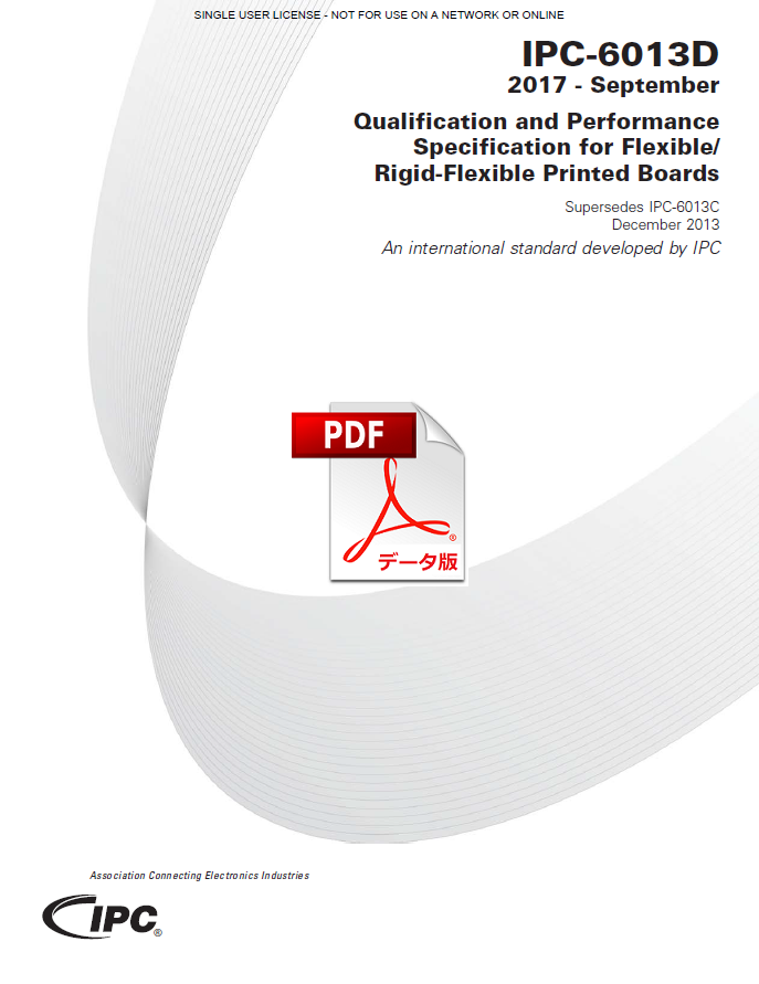 IPC-6013D Qualification and Performance Specification for Flexible Printed Boards